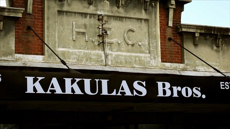 Kakulas Bros