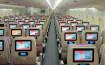 Emirates-innen-800